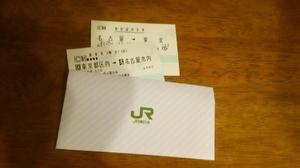 DSC_8363.JPG